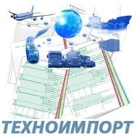 Таможенное оформление экспорта в Запорожье - Затамозить груз в Запорожье