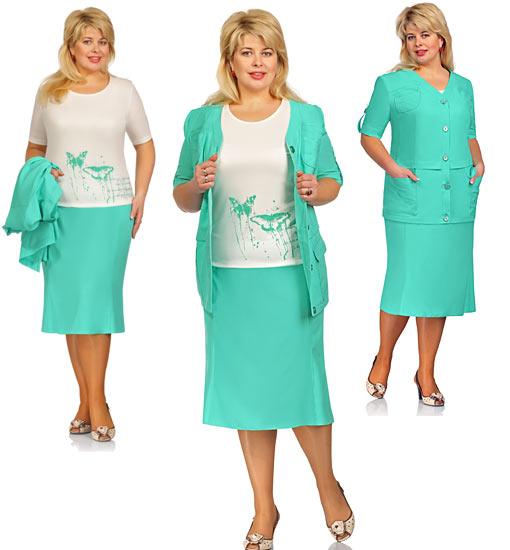 Модная Женская Одежда Для Полных Доставка