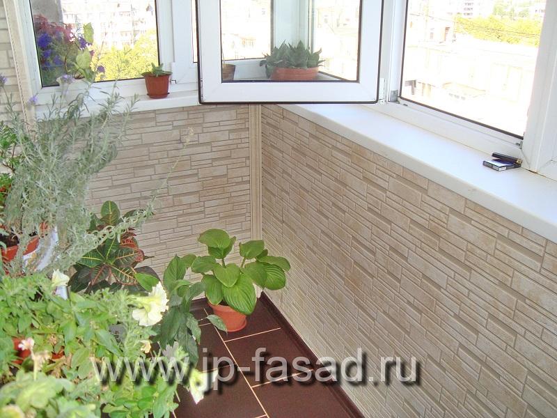 Облицовочные материалы для балкона.