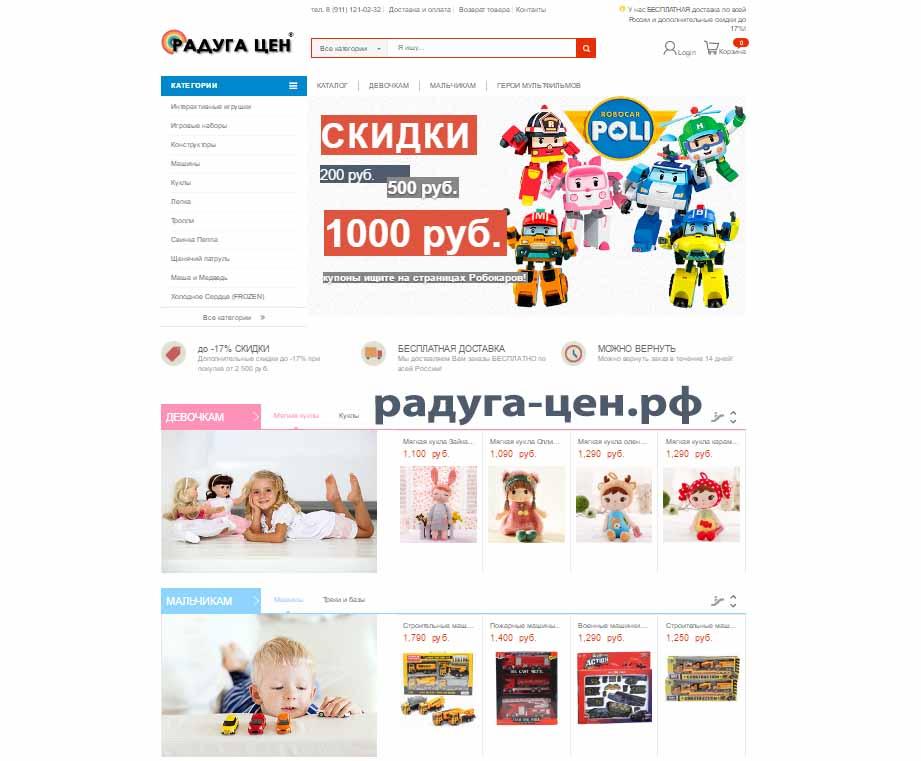 термобелье может интернет магазины детских товаров спб Norveg Шерсть мериносов